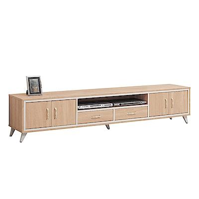 文創集 曼麗時尚7尺木紋電視櫃/視聽櫃-210x40x44cm免組