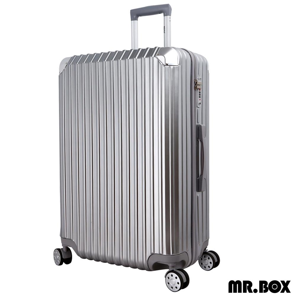 MR.BOX 艾夏 28吋PC+ABS耐撞TSA海關鎖拉鏈行李箱/旅行箱-銀色