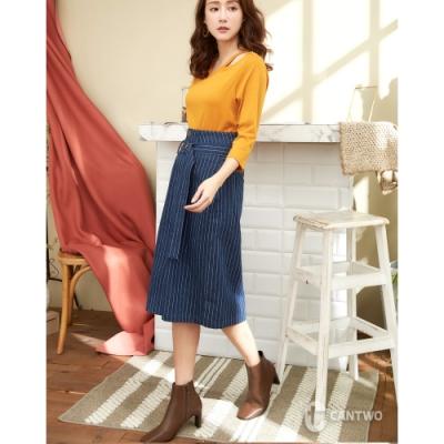 CANTWO率性直條紋綁帶窄裙-共兩色