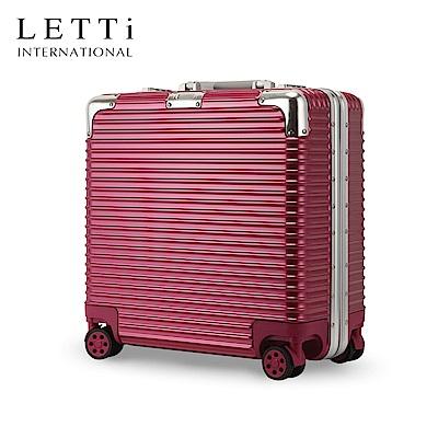 LETTi  時尚饗宴 20吋 商旅鏡面鋁框行李箱  (氣質紅)