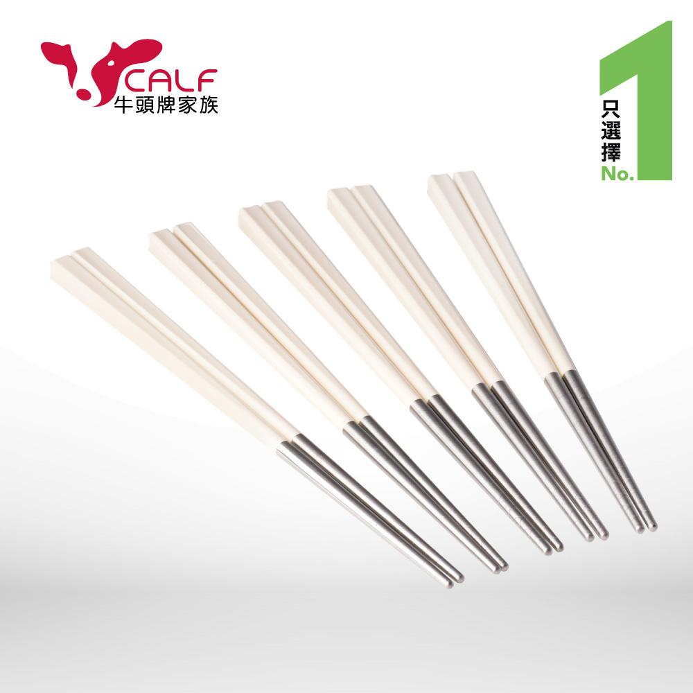 牛頭牌 小牛彩晶不鏽鋼筷5入組(白色)