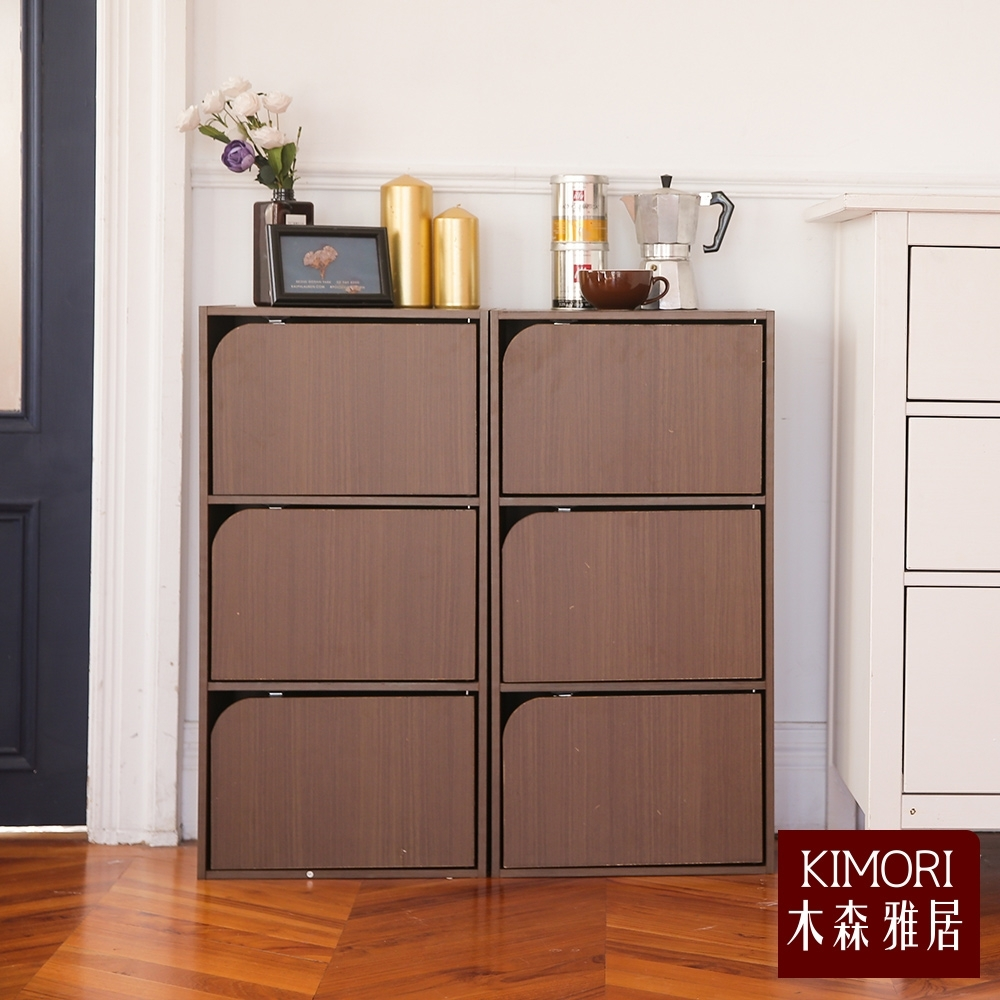 【木森雅居】KIMORI N42木森三格磁鐵門收納櫃- 42x24x80 cm