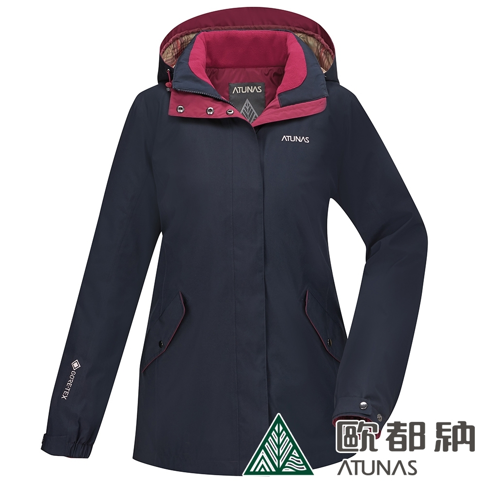 【ATUNAS 歐都納】GORE-TEX防水防風單件式女外套A1GT1907W藍黑