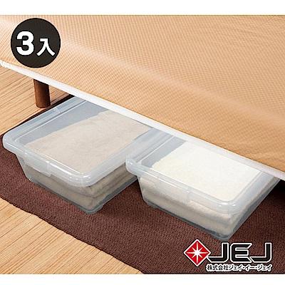 日本JEJ 單扣衣櫥收納整理箱/74淺 3入組