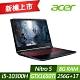 Acer AN515-55-50W4 15吋筆電(i5-10300H/GTX 1650Ti/8G/256G+1T/Nitro 5/黑) product thumbnail 1