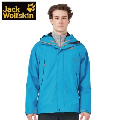 【Jack Wolfskin 飛狼】wake 防風防水透氣外套 單件式『藍色 』(採用 Air Wolf Tex 防水科技)