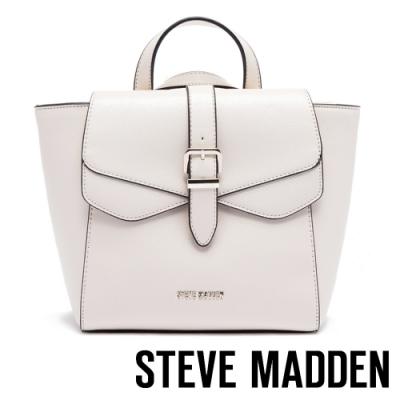 STEVE MADDEN-BJANAB 時尚優雅翻蓋手提/肩斜背/後背蝙蝠包-粉藕色