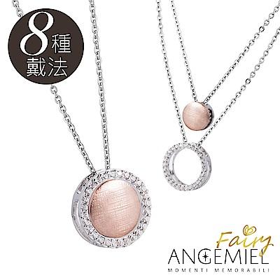 Angemiel 925純銀項鍊 Fairy精靈-幸福 套組
