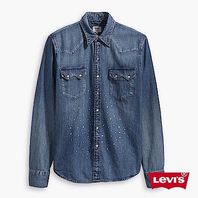 Levis 牛仔襯衫 男裝 Sawtooth W形鋸齒雙口袋 潑墨