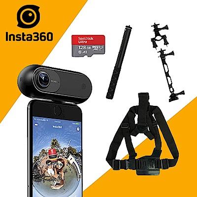 (附行車錄影套裝+128G ) INSTA360 ONE全景4K高速攝影機公司貨