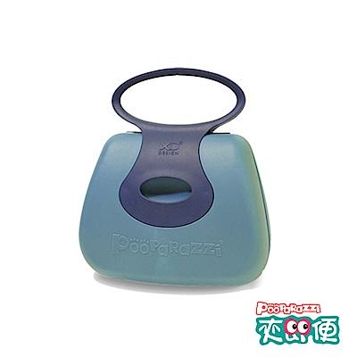 Pooparazzi 夾即便-深藍色+藍色(250g)