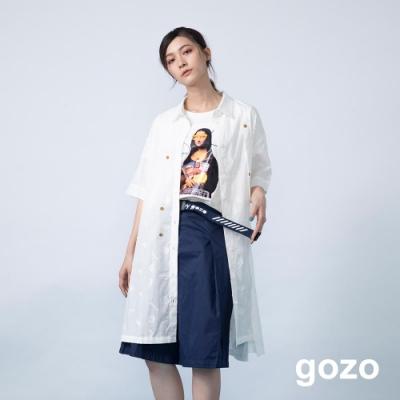 gozo 幾何抽鬚印花襯衫洋裝(白色)