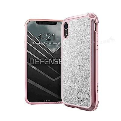DEFENSE 刀鋒奢華II iPhone XR 6.1吋 耐撞擊防摔手機殼(璀璨粉)