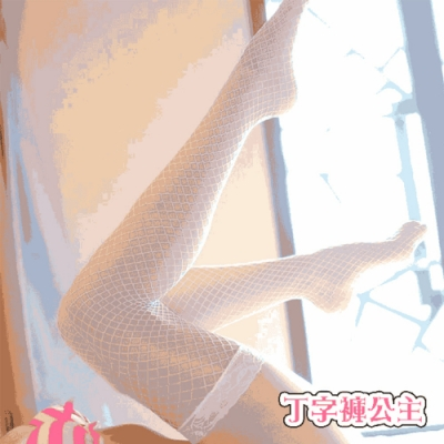 丁字褲公主 E3676 白色長筒中眼誘惑性感網襪情趣