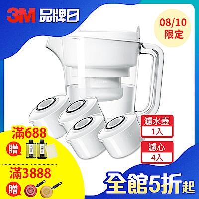 [買就送牙線棒,再送洗沐組] 3M 經典款即淨長效濾水壺WP3000(1壺+4濾心)(快)