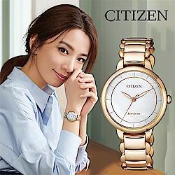 CITIZEN 星辰 L系列光動能極簡女錶-珍珠貝x玫瑰金/30.5mm