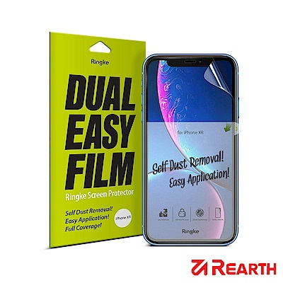 Rearth Apple iPhone XR 滿版抗衝擊螢幕保護貼(兩片裝)
