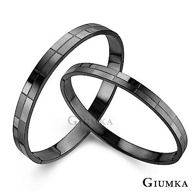 GIUMKA白鋼情侶對手環長格紋一對價格(三款任選)