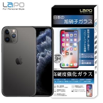 【LaPO】APPLE iPhone 11 Pro 全膠滿版9H鋼化玻璃螢幕保護貼(黑邊)
