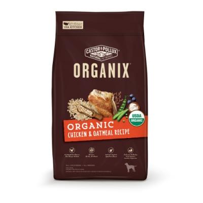 (2入組) Organix 歐奇斯有機飼料[95%有機成犬]-4LB/1.81KG