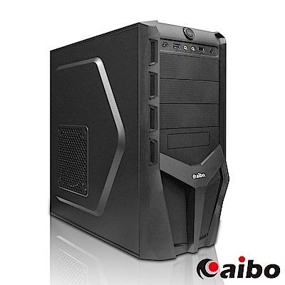 aibo 雄霸 USB3.0 三大一小 全黑化架構電腦機殼