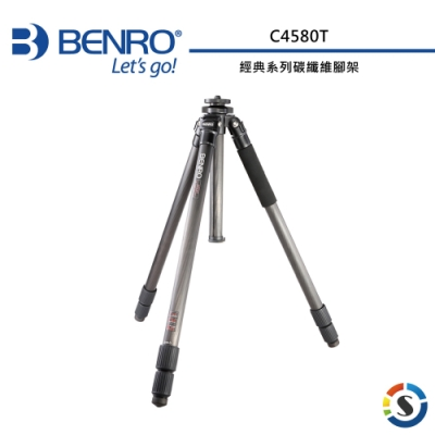 BENRO百諾 C4580T 碳纖維百諾經典款腳架