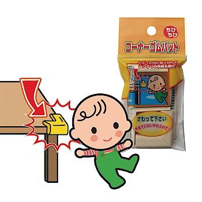 日本 CAR-BOY-桌角防護軟墊-迷你20入(象牙)