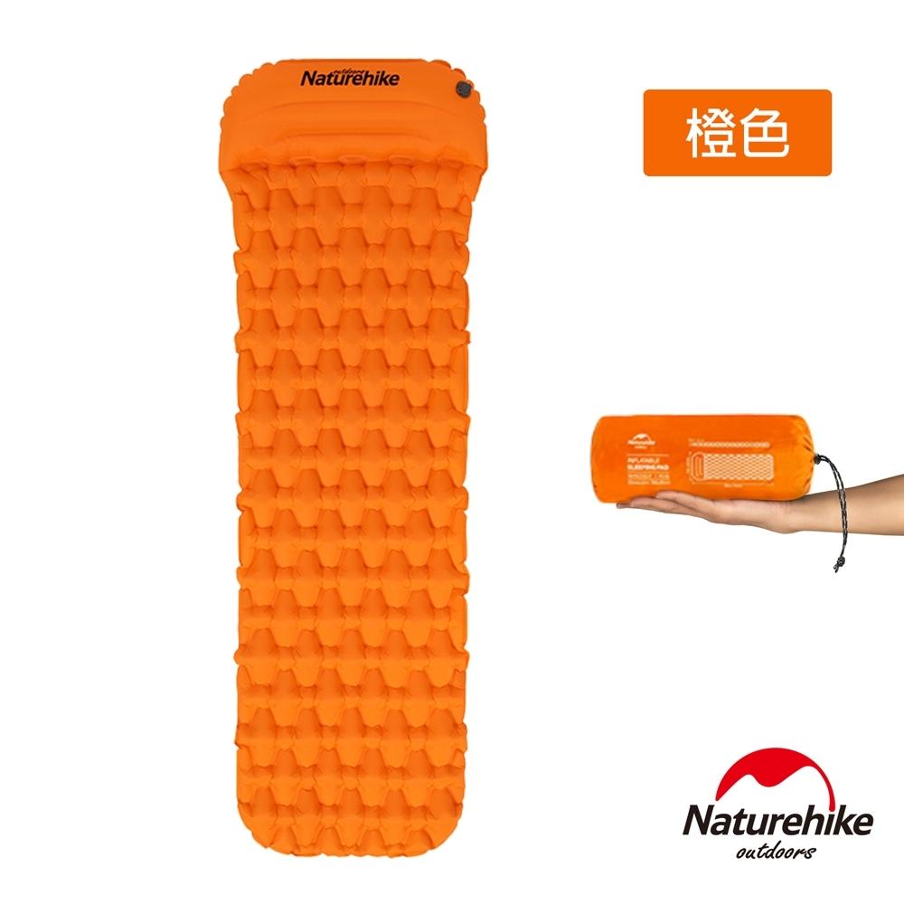 Naturehike FC-12輕量級便攜菱紋帶枕單人加厚睡墊 防潮墊 帶枕款 橙色
