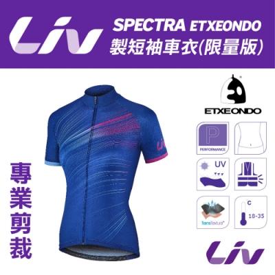LivSPECTRAEtxeondo製短袖車衣(限量版)