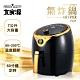 大家源 7公升頂級容量氣炸鍋 TCY-725501 product thumbnail 1