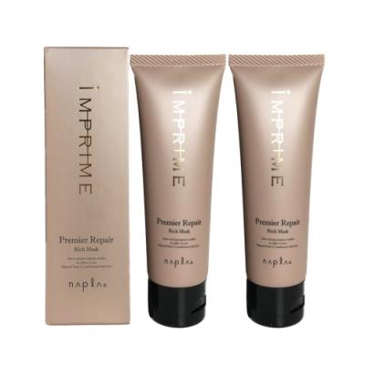 NAPLA娜普菈 iM 上質修護法 鉑金級居家護髮膜80g(2入)