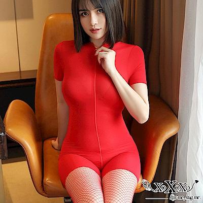 情趣睡衣 誘惑任務雙開拉鏈連身衣 豔麗紅 XOXOXO