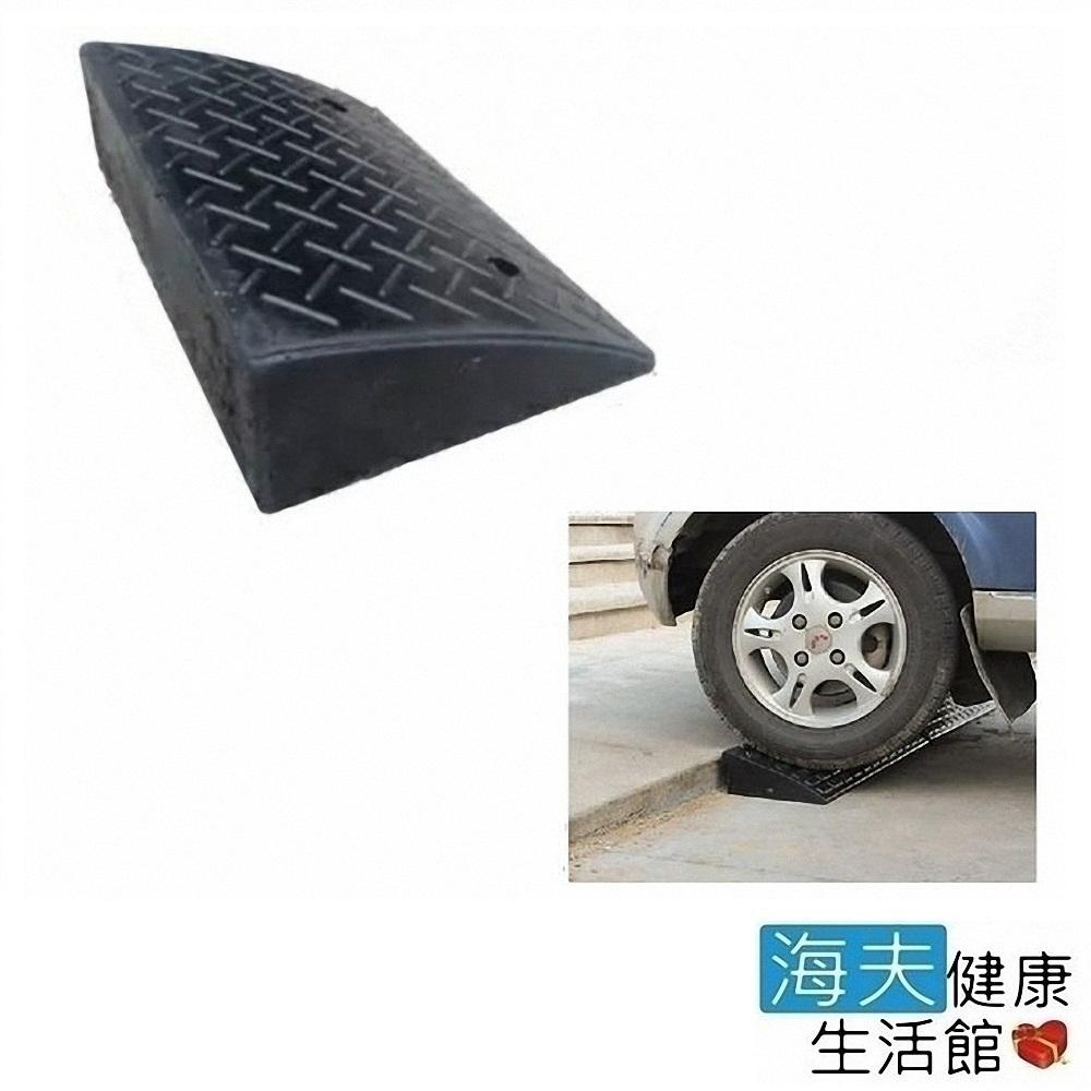 海夫健康生活館 斜坡板專家 門檻前斜坡磚 輕型可攜帶式 橡膠製 - 高10.3公分x32公分