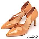 ALDO 原色幾何流線鏤空尖頭細高跟鞋~氣質裸色