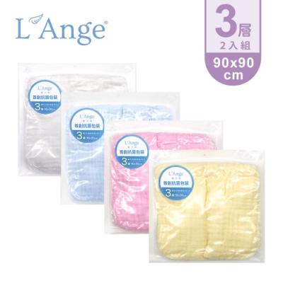 L Ange 棉之境 3層純棉紗布包巾 / 蓋毯 90x90cm 2入組 - 多色可選