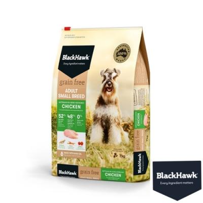 BlackHawk黑鷹 小型犬優選無穀雞肉豌豆 7KG  鴯苗油 澳洲 狗飼料 無穀飼料 小顆粒