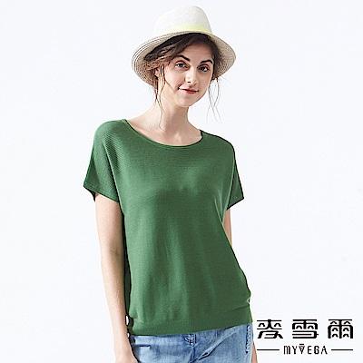 【麥雪爾】純棉素色變化紋理針織衫-綠