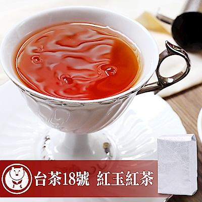 【台灣茶人】台茶18號 紅玉紅茶4件組
