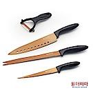 韓國WONDERMAMA420不鏽鋼玫瑰金刀具組(主廚刀+麵包刀+萬用刀+刨刀)