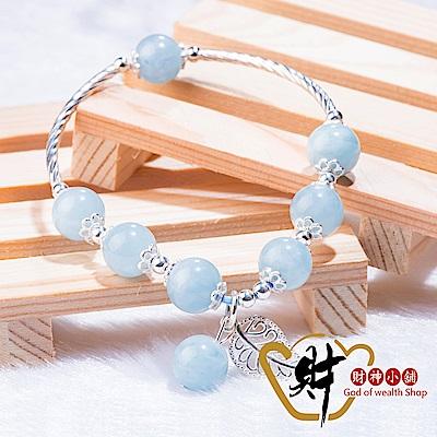 財神小舖 事業有成 海藍寶手鍊 925純銀 (含開光) SG-1210