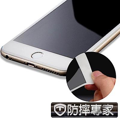 防摔專家 iPhone8 4.7吋 3D全滿版不碎邊鋼化玻璃貼(白)