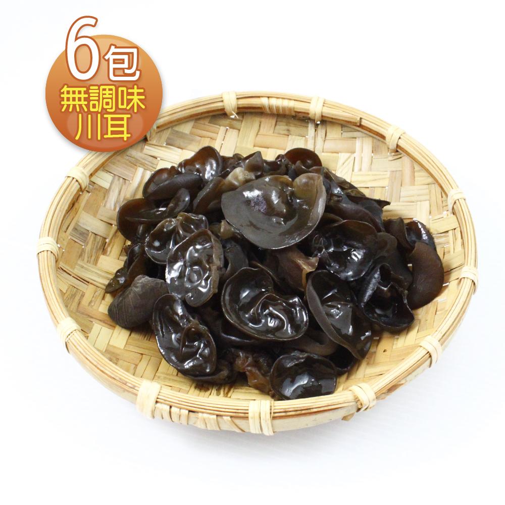 那魯灣 無調味川耳(黑木耳)  6包 (真空包/150g/包)