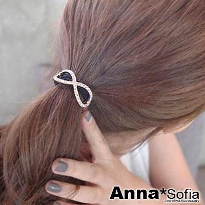 【3件480】AnnaSofia 圓弧鑽耀 純手工髮束(8字系)