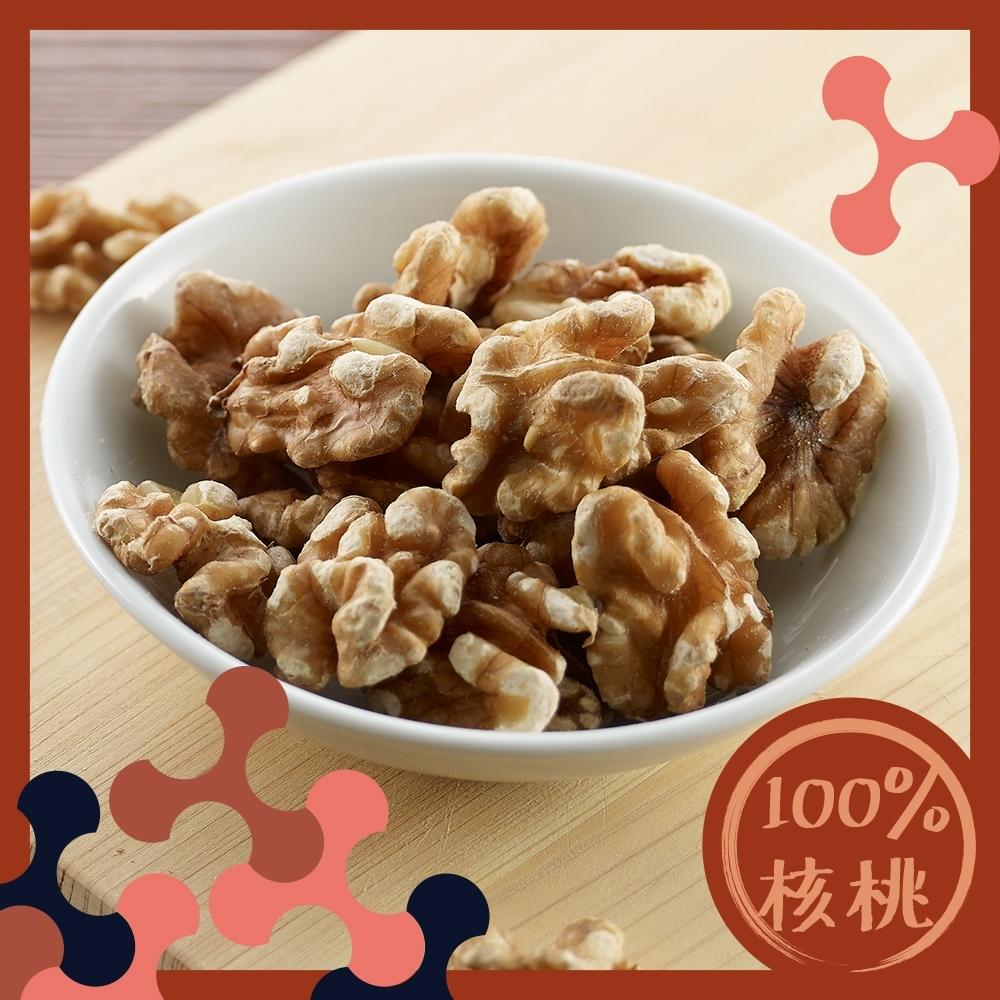 十翼饌  呷巧焙香核桃 (75g)
