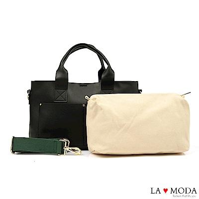 La Moda 通勤最愛質感滿分超大容量肩背手提子母包托特包(黑)