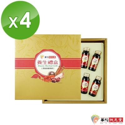 華陀扶元堂 活氣高麗蔘飲禮盒4盒(10瓶/盒)