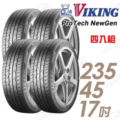 【維京】PTNG 濕地輪胎_送專業安裝_四入組_235/45/17 97Y(PTNG)