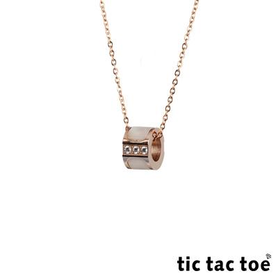 tic tac toe 玫瑰金貝殼白鋼女鍊