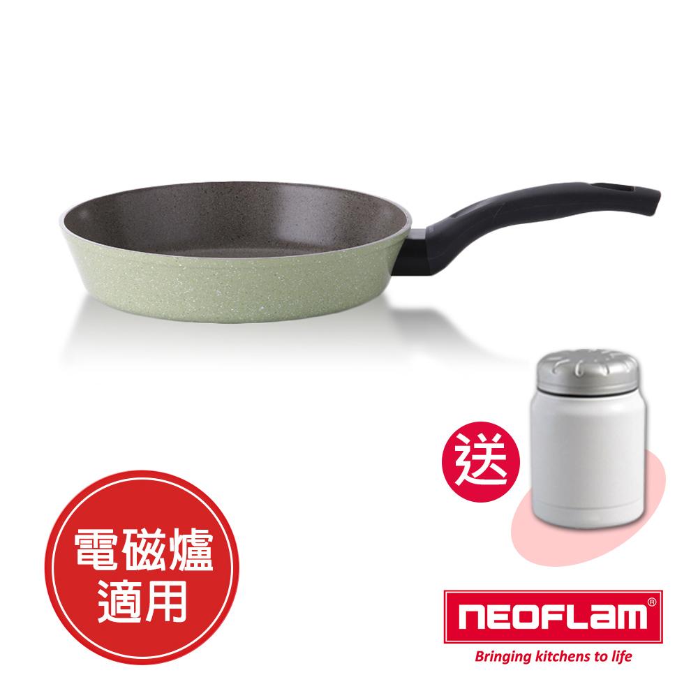 韓國 NEOFLAM Reverse 彩色大理石26cm平底鍋(適用電磁爐)
