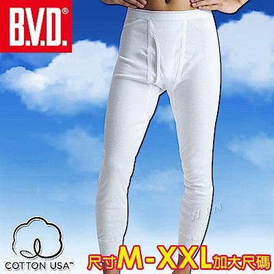 BVD 厚棉100%純棉保暖長褲(2入組)台灣製造 尺寸M-XXL